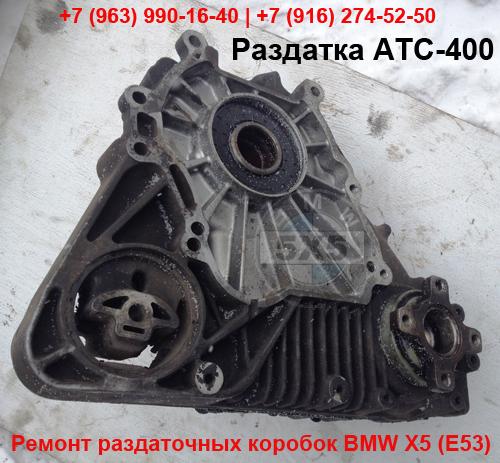 ремонт BMW x5 e53 своими руками