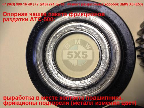установка webasto на BMW x5 e53