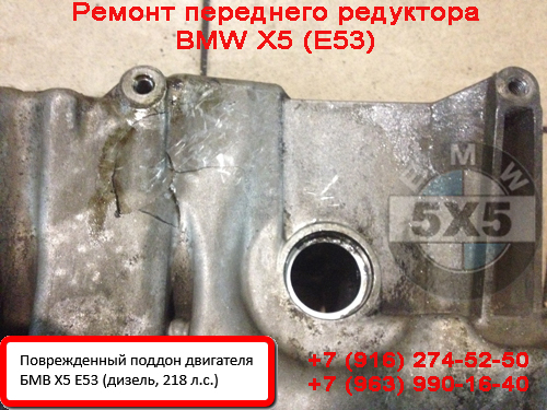 сколько стоит двигатель на BMW x5 e53