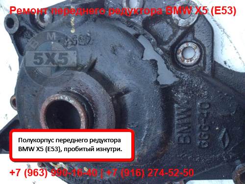замена аккумулятора на BMW x5 e53