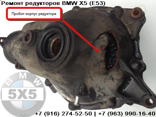установка фаркопа на BMW x5 e53